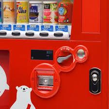 Eco Vending Machine Delectable Pepsi Machines Vending