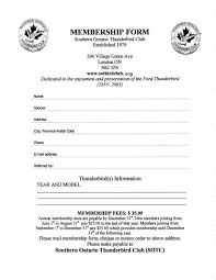 printable registration form template printable registration form template template business