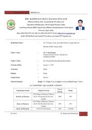 sample resume for fresher teachers sample resume for fresher teachers in  resume free sample resume for . sample resume for fresher teachers ...