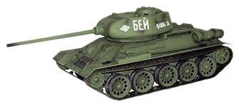 Купить радиоуправляемый танк <b>Heng</b> Long T-34/85 PRO, цены в ...