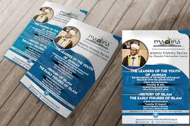 Create A Programme For An Event Entry 17 By Infosouhayl For Create An Event Poster Urgent Freelancer