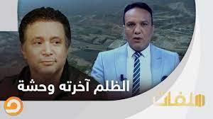 الظلم آخرته وحشة.. الفنان إيمان البحر درويش يهاجم يفتح النار على السيسي -  YouTube