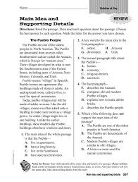 Main Idea and Supporting Details 3rd - 5th Grade Worksheet ...