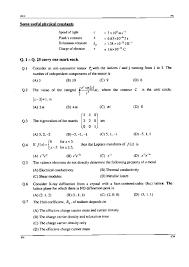 C Language Aptitude Test Paper             StudyChaCha