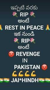 Revenge వరల సటరస Sharechat Telugu Funny