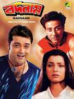 Shakti Kapoor Badnaam Movie