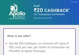 Phonepe Cashback Offer At Apollo Pharmacy Pay Via Phonepe