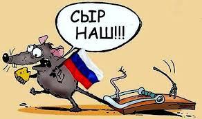 """Исповедь наемника на РОСБАЛТ.РУ: """"А что в России делать? Работы нет. В Украине платят 60 тысяч в неделю"""" - Цензор.НЕТ 9152"""
