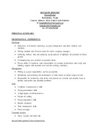 Sales Associate Qualifications Detailed Resume Bhoj Raj Dahal Sales Associate