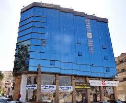 بشتمال للأجنحة الفندقية الأردن عمان Bookingcom