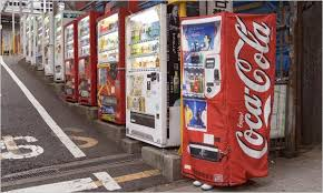 Japanese Woman Vending Machine