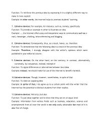 cohesive essay format argumentative essay thesis writing service cohesive essay format