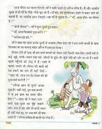 reading about pongal from hindi book pongal 3