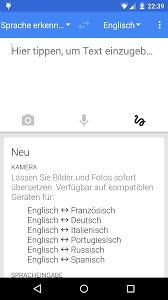 deutsch zu spanisch übersetzer
