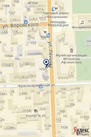 Диплом Киров Репетиторы на ул Ленина а Диплом на карте Кирова