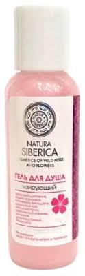 <b>Гель для душа</b> Natura Siberica <b>Тонизирующий</b> — купить по ...