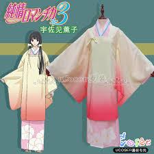 Us 106 47 9 Off Junjo Romantica Pure Romance Misaki Takahashi Kimono Cosplay Costume Halloween Outfit On Aliexpress