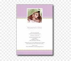 Invitation For Naming Ceremony For A Baby Boy Baby Girl