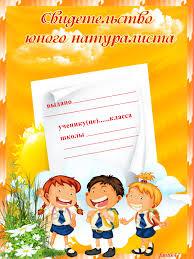 Остров пенсионеров шаблоны авторских дипломов Свидетельства детям · шаблоны авторских дипломов Добавить комментарий