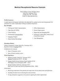 12 13 Receptionist Duties On Resume Loginnelkriver Com