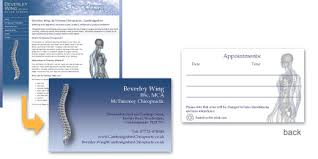 Marketing Services Business Cards