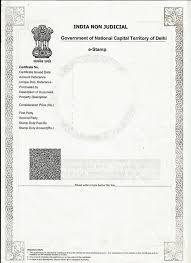 get drafted document print on stamp paper online in e stamp paper