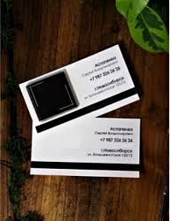 Визитницы и <b>держатели для визиток</b> оптом на заказ с доставкой ...