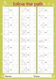 Visual Perceptual Worksheets, Follow The Path, Copy Pattern Stock ...