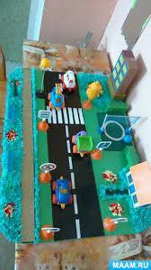 Доклад на по ПДД на тему Безопасные дороги детям Воспитателям  Доклад на по ПДД на тему Безопасные дороги детям