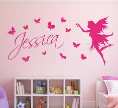 wall stickers for nursery kids children decals baby boy