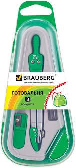 <b>Brauberg Готовальня Klasse 3</b> предмета 210330 — купить в ...