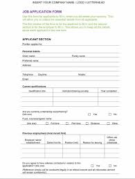 Employment Application Forms 24 Free Employment Job Application Form Templates [Printable 4