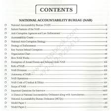 nab guide for assistant director and deputy assistant director nab guide for assistant director and deputy assistant director jahangir 1