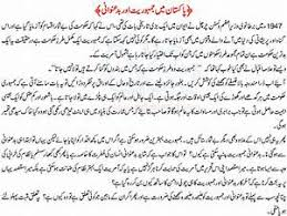 essay on democracy in in urdu university of pittsburgh  all urdu essay writing competition 2013