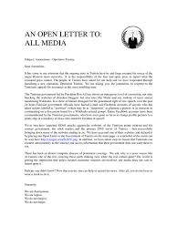 preview an open letter to all media 1