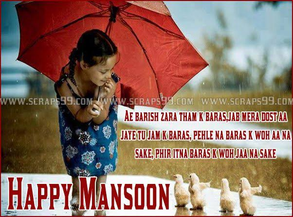 happy rainy day quotes and sayings in hindi