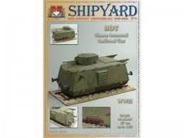 <b>Сборная картонная модель</b> Shipyard тяжелая бронедрезина BDT