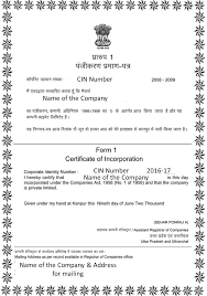 Certificate Of Incorporation For A Private Limited Company