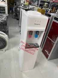 Cây nước nóng lạnh Kangaroo KG31A3 - Hàng trưng bày