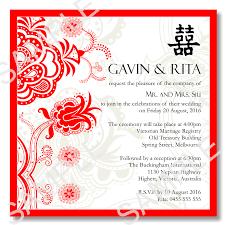 Free Wedding Invitation Card Templates Simple Free Reception Invitation Templates Bhghh Pinterest Invitation