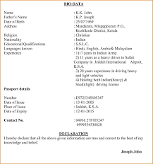 Download Birth Certificate Form India New Indian Relevant Marriage