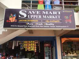 Save Mart Supermarket Shivajipalem Supermarkets In Visakhapatnam