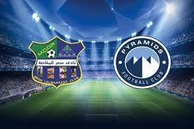 مباراة بيراميدز ومصر المقاصة في الجولة الثالثة والثلاثون من الدوري المصري  والقنوات الناقلة