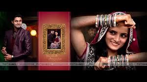 Indian Wedding Photo Album Design Online Wedding Album Design Indian