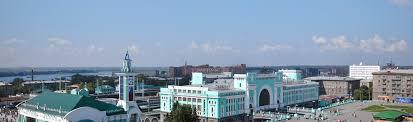 Контрольно счётная палата Новосибирска Главная страница