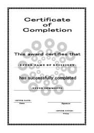 sample certificates of completion free certificate template