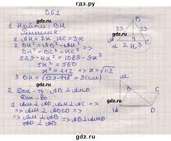 ГДЗ Б к учебнику Погорелова контрольные работы КП геометрия  ГДЗ по геометрии 10 класс Ершова А П самостоятельные и контрольные работы к учебнику