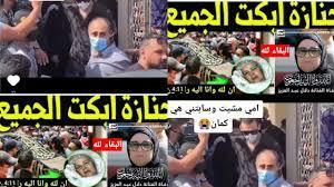 لن تصدق ماذا وجدوا داخل قبر الفنانة ''دلال عبدالعزيز'' بعد الدفن !! مفاجأة  مذهلة جعلت الجميع يبكي ويترحم عليها بشدة (فيديو)