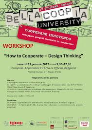 sicrea flyer bellacoopia university 2016 2017