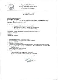 Letter Format For Loan Request From Employer New R